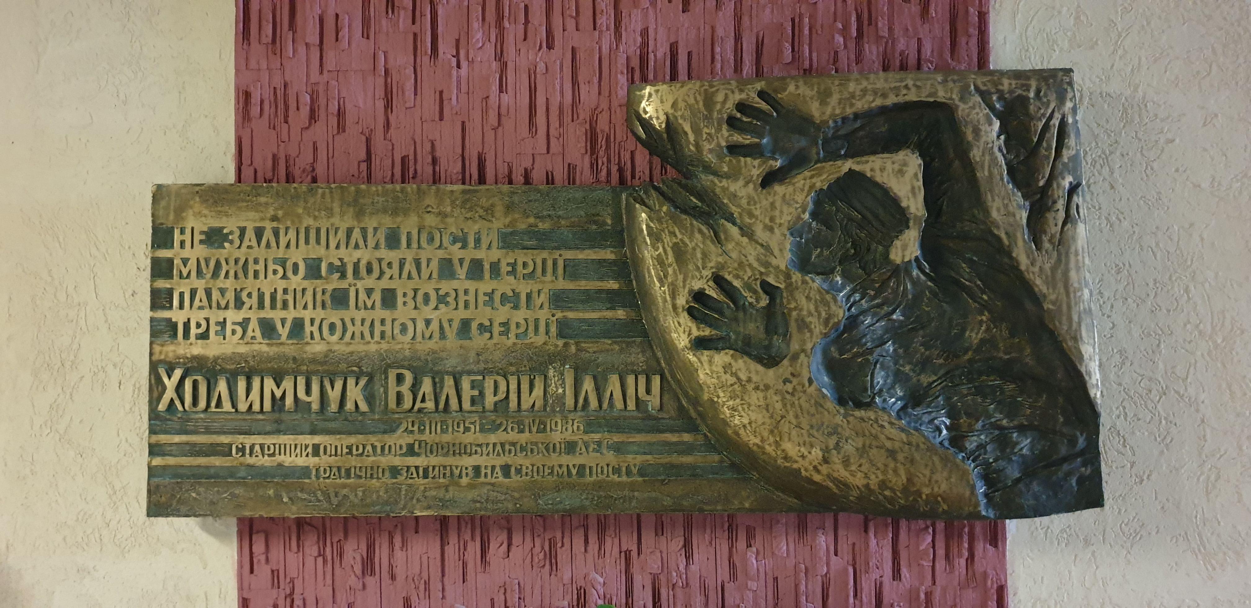 Csernobil, Hodemcsuk emlék