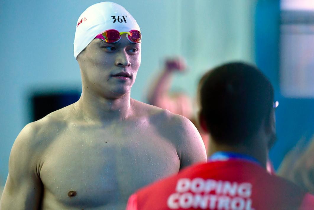 Szun Jang úszó